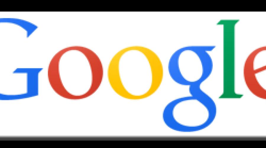 Walsh College Google Talk 12/13/14
